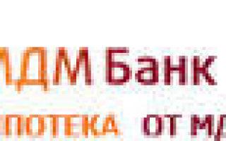 Ипотека МДМ банка в 2020 году: условия, отзывы