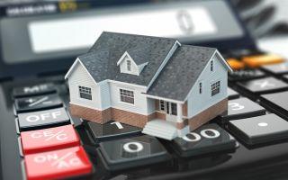 Какие документы нужны для продажи доли в квартире в 2020 году?