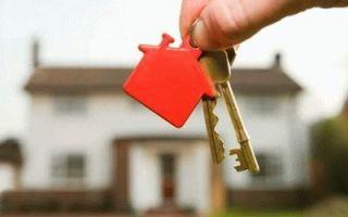 Как самому оформить дарение доли квартиры?
