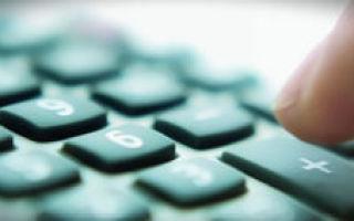 Страхование жизни при ипотеке в ВСК в 2020 году: условия, стоимость