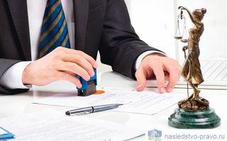 Какие документы нужны для завещания в 2020 — на квартиру у нотариуса, дома и земельного участка, доли в квартире
