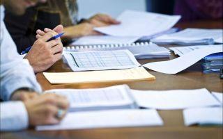 Регистрация договоров аренды нежилых помещений в росреестре в 2020 — долгосрочного