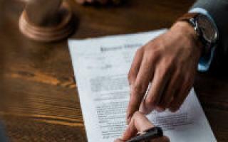 Регистрация договора аренды земельного участка в 2020 — нужна ли, госпошлина, документы, порядок