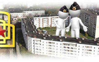 Какие документы нужны для продажи квартиры от собственника — если их двое, в ипотеку, на вторичном рынке