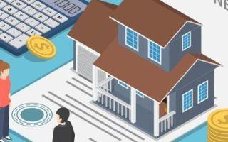 Рефинансирование ипотеки в АИЖК в 2020 году: отзывы реальных заемщиков