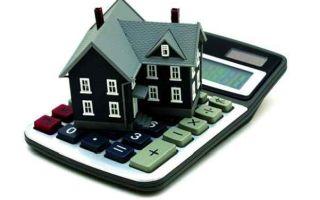 Продажа квартиры после вступления в наследство в 2020 — правила, льготы, сроки, пенсионером