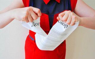Договор безвозмездной аренды в 2020 году: что это такое, образец документа