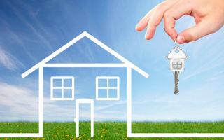 Обратная ипотека для пенсионеров в Сбербанке в 2020 году: что это, условия