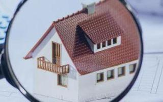 Оценка квартиры для ипотеки и банка в москве в 2020 — стоимость