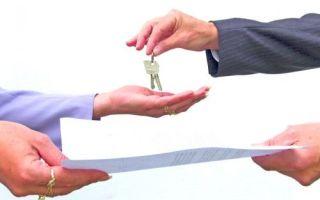 Регистрация договора аренды квартиры в 2020 — в налоговой, в росреестре, между физическими лицами