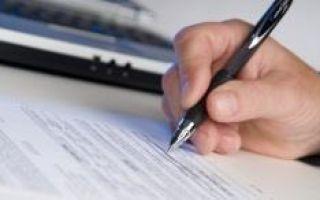 Документы на налоговый вычет за покупку квартиры в 2020 — когда можно подавать, по ипотеке