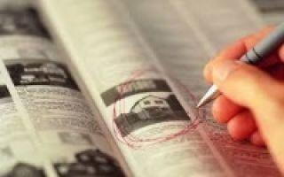 Как получить налоговый вычет при покупке квартиры в 2020 году?
