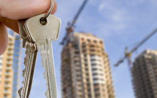 Договор переуступки прав собственности на квартиру в 2020 — что это такое, образец, риски, между супругами