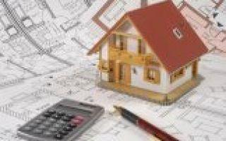 Как рассчитать налог с продажи квартиры в 2020 — по кадастровой стоимости, в собственности мене 3 лет