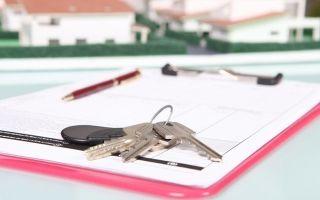Предварительный договор аренды нежилого помещения в 2020 — образец, с задатком