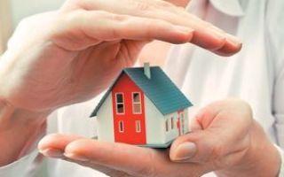 Все, что нужно знать о страховании имущества в 2020 году