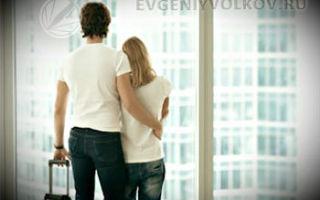 Выселение бывшего супруга из квартиры в 2020 — из муниципальной, судебная практика