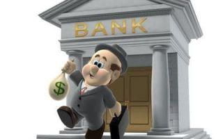 Рефинансирование ипотеки в 2020 — банки, отзывы, условия