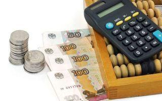 Госпошлина за регистрацию договора аренды в 2020 — для юридического лица, размер, кто платит