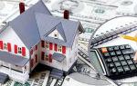 Оценка квартиры для ипотеки в 2020: сколько стоит, перечень документов, как заказать