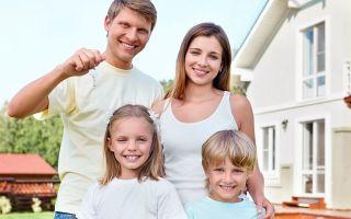 Как продать квартиру в ипотеке в 2020 — с материнским капиталом, плюсы и минусы
