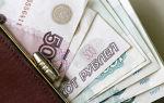 Зарплата председателя тсж в 2020 — многоквартирного дома, как начисляется, кто решает вопросы увеличения
