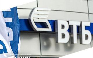 Ипотека банка санкт-петербург в 2020 — рефинансирование, без первоначального взноса, отзывы