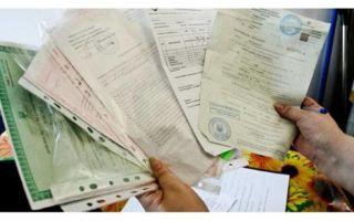 Ипотека на земельный участок в Сбербанке в 2020: условия, документы
