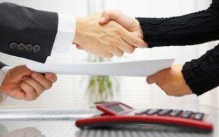 Аукцион на право заключения договора аренды земельного участка в 2020 — порядок
