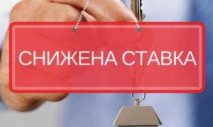 Досрочное погашение ипотеки в ВТБ 24 в 2020 году: условия, отзывы