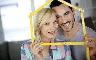 Ипотека Бинбанка в 2020 году на вторичное жилье: условия, отзывы