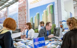Как купить квартиру в новостройке в 2020 — от застройщика, без риска, военная ипотека