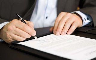 Долгосрочный договор аренды в 2020 — последствия, регистрация, расторжение