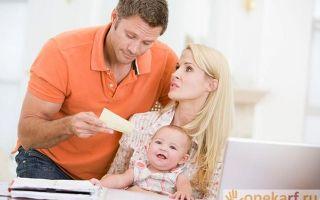 Можно ли прописать ребенка без согласия отца в 2020 — к матери, если в разводе, в его квартиру