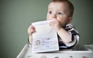 Прописка без права на жилплощадь в приватизированной квартире в 2020 — документы, с долгом