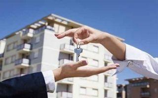 Как проверить квартиру чтобы потом ее купить в 2020
