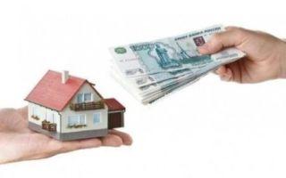 Кадастровая стоимость квартиры в 2020 — узнать, росреестр, как рассчитать