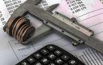 Налоги в тсж в 2020 — при усн, членские взносы, на прибыль, вознаграждение председателя