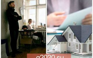 Приватизация земли под частным домом в 2020 — сколько стоит, бесплатная, после 1 марта 2020 года