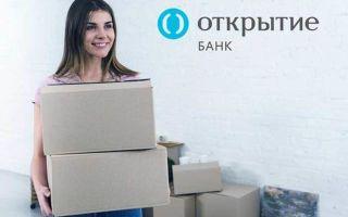 Ипотека Альфа банка в 2020 году: отзывы, условия оформления