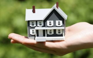 Как продать квартиру через агентство недвижимости в 2020 — сколько стоит, советы, пошаговая инструкция