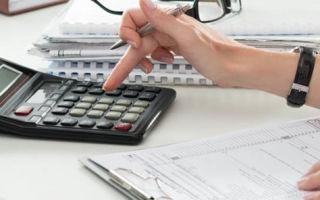 Страхование жизни при ипотеке в 2020 году: что дает заемщику, порядок оформления и стоимость полиса