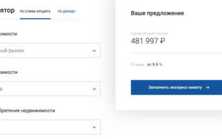 рефинансирование кредита калькулятор онлайн x-fin.ru