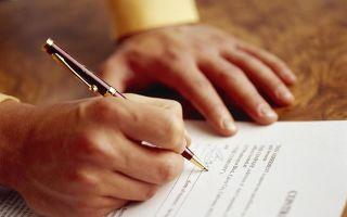 Образец договора аренды производственных помещений в 2020 — между ип и ооо, между юридическими лицами