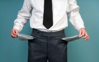 Взыскание задолженности по договору аренды в 2020 — образец претензии
