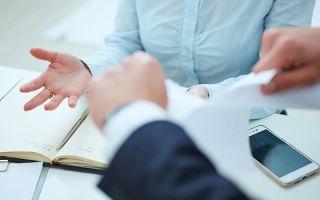 Соглашение о расторжении договора аренды в 2020 году: образец документа