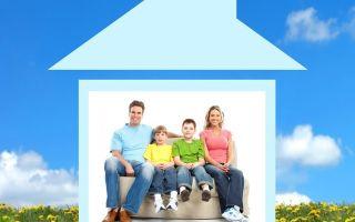 Покупка квартиры в долевую собственность в 2020 — супругами, налоговый вычет, нужен ли нотариус