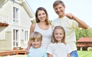 Можно ли купить квартиру находящуюся в ипотеке в 2020 — в ипотеку , за материнский капитал