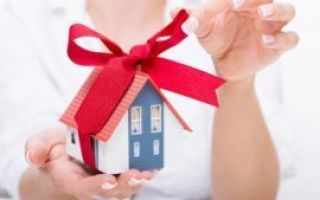 Переход права собственности на недвижимое имущество в 2020 — момент, регистрация