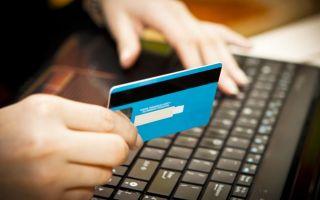 Оплата квартплаты через интернет в 2020: способы оплаты без переплат